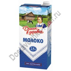 Молоко утп Домик в деревне 2,5% 950г