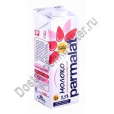 Молоко у/пастер Пармалат 3,5% 1л