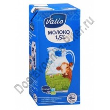 Молоко утп Valio 1,5% 1л