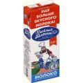 Молоко Веселый Молочник стерилизованное 2,5% 1450мл