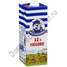Молоко у/пастер Простоквашино 3,2% 950мл