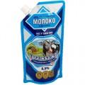 Молоко сгущенное Алексеевское с сахаром 8,5% 650г д/п