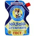 Молоко сгущенное Смешная Корова цельное с сахаром 250г