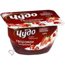 Десерт творожный Чудо клубника/земляника 4% 100г