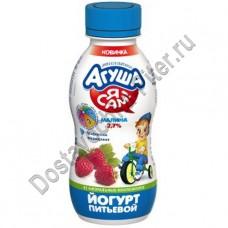 Йогурт АГУША малина 2,7% 200г
