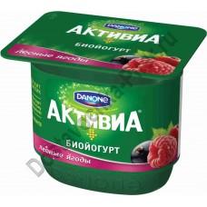 Биойогурт Активия обогащенный б/б лесные ягоды 2,9% 150г