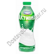 Биойогурт Danone Активия обогащенный натуральный 2,4% 870г п/бутылка