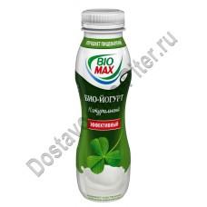 Биойогурт БИО МАКС питьевой натуральный 3,1% 300г