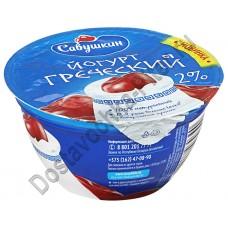 Йогурт Савушкин греческий вишня 2% 140г п/ст