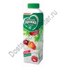 Йогурт Большая кружка питьевой вишня-черешня 2,5% 500г