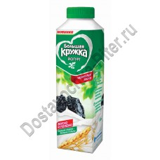 Йогурт Большая Кружка питьевой чернослив со злаками 2,5% 500г