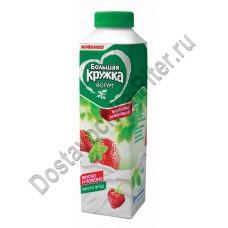 Йогурт Большая кружка питьевой клубника-земляника 1,9% 500г