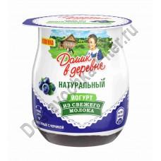Йогурт Домик в деревне черника 3% 150г