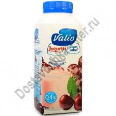 Йогурт ВАЛИО питьевой черешня 0,4% 330г