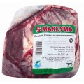 Сердце говяжье замороженное в/у Максума 1кг