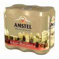 Пиво Амстел ж/б 4,8% 6шт*0,5л мультипак