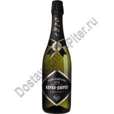 Шампанское Абрау-Дюрсо Российское п/сухое белое 10,5-12,5% 0,75л