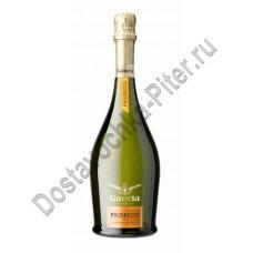 Вино игристое Ганча Просекко белое сухое 11,5% 0,75л