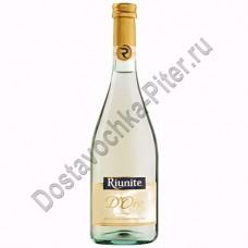 Вино Фриззанте Риуните Д'Оро белое п/сл 8% 0,75л