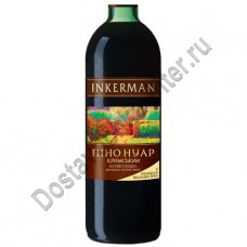 Вино Пино Нуар Крымский п/сл красное 9-12% 0,75л