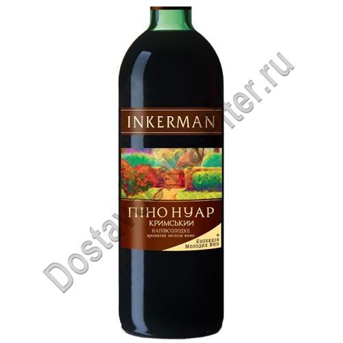 Купить Вино С Доставкой По России 2014
