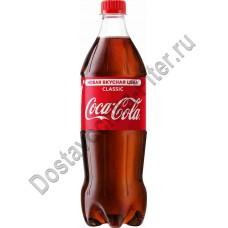 Напиток Кока-Кола б/а газ 0,9л ПЭТ