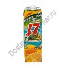 Сок J7 апельсин с мякотью 0,97л т/п