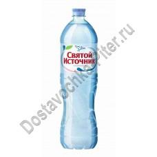 Вода питьевая Святой Источник н/газ стол 1,5л пэт