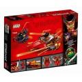Конструктор Lego ninjago катана v11 арт70638 (7-19)