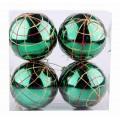 Набор шаров в пластике 8см/4шт разные дизайны мультиколор yll8k460