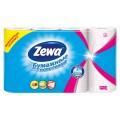 Полотенца бумажные Zewa 4рул