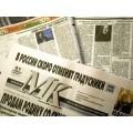 Газета МК в Питере