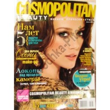 Журнал Cosmopolitan (mini)