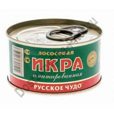 Икра имитир Русское Чудо лососевая ж/б 120г