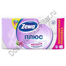 Туалетная бумага Zewa Plus сирень 2сл 8шт
