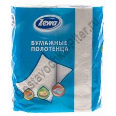 Бумажные полотенца ZEWA двухслойные 2 рулона