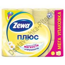 Туалетная бумага Zewa Plus ромашка 2сл 12шт