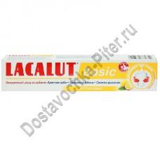 Зубная паста Lacalut Basic цитрусовый 75мл