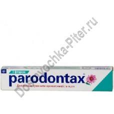 Зубная паста Пародонтакс фтор 75мл