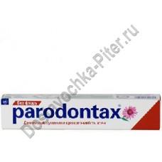 Зубная паста Пародонтакс классик 75мл