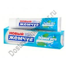 Зубная паста Новый Жемчуг Ледяная мята 100мл