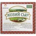 Сыр козий Деликатесы Армении 50% 200 г