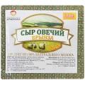 Сыр брынза Деликатесы Армении овечий 48% 200г
