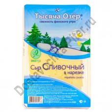 Сыр Тысяча Озер Сливочный 50% нарезка 125г