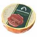 Сыр плавленый Аланталь копченый 240г