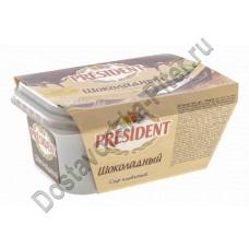 Сыр плавленый President шоколадный 400г