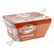 Сыр плавленый President с ветчиной 45% 400г