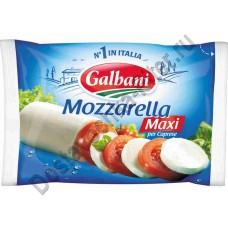 Сыр Galbani Mozzarella Maxi 45% 250г