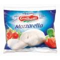 Сыр Galbani Mozzarella 45% 125г