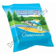 Сыр Тысяча Озёр Сливочный 50% 240г